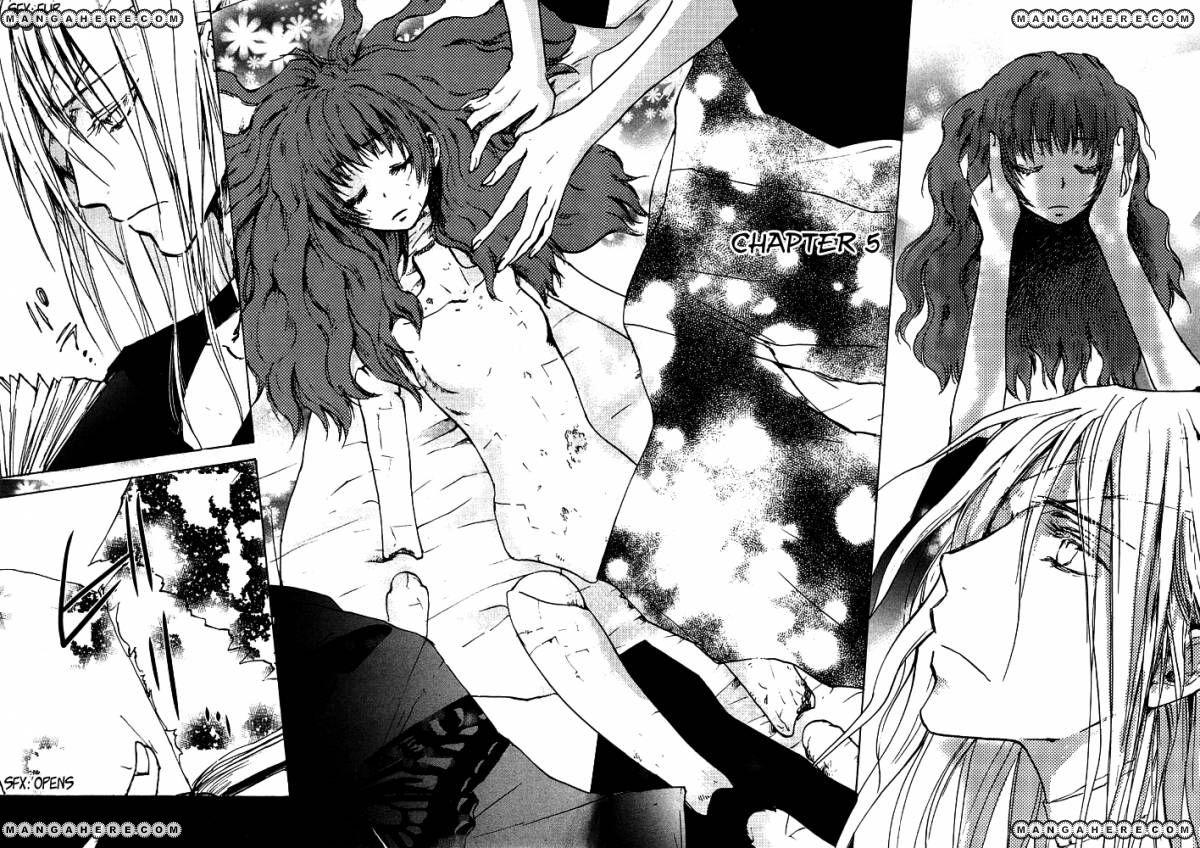 Sainokami 5 Page 3