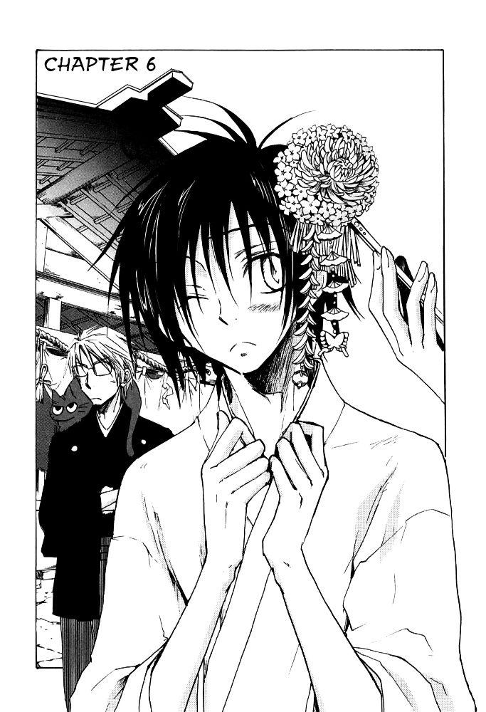 Sainokami 6 Page 2