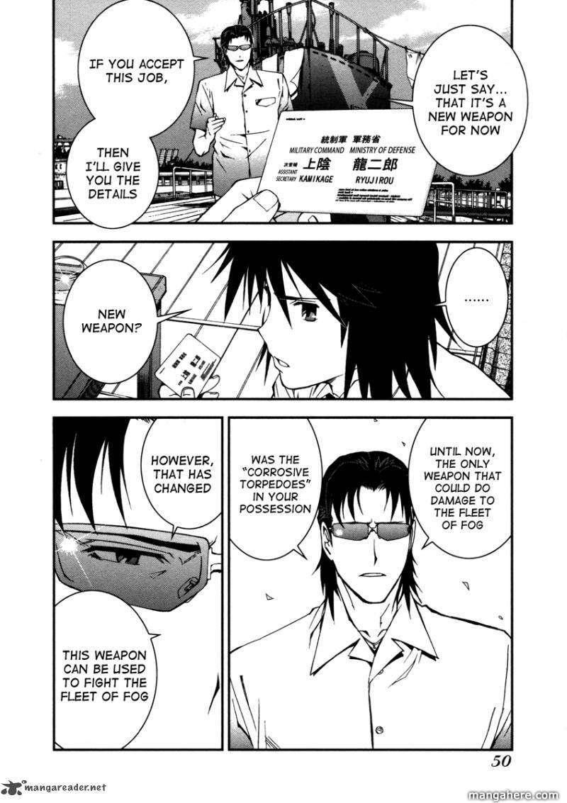 Aoki Hagane No Arpeggio 2 Page 2