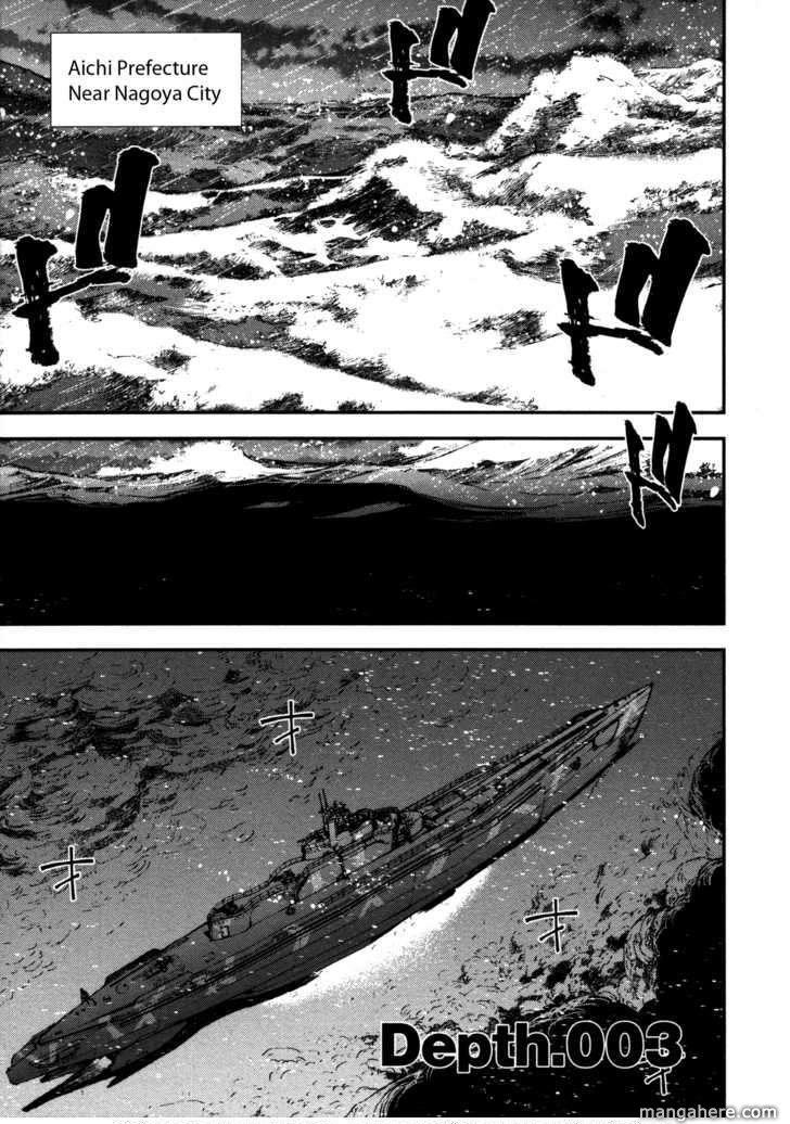 Aoki Hagane No Arpeggio 3 Page 1