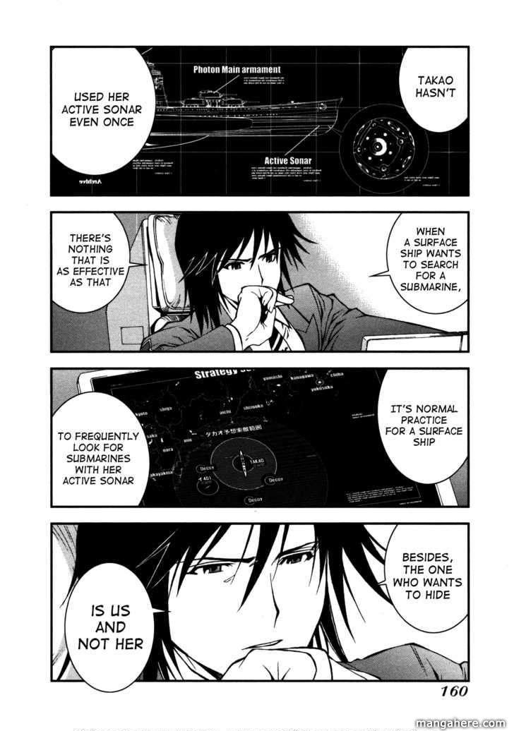 Aoki Hagane No Arpeggio 5 Page 2