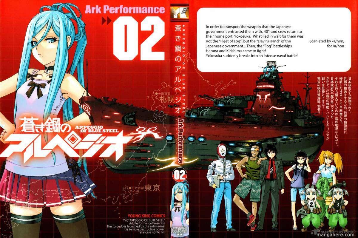Aoki Hagane No Arpeggio 6 Page 1