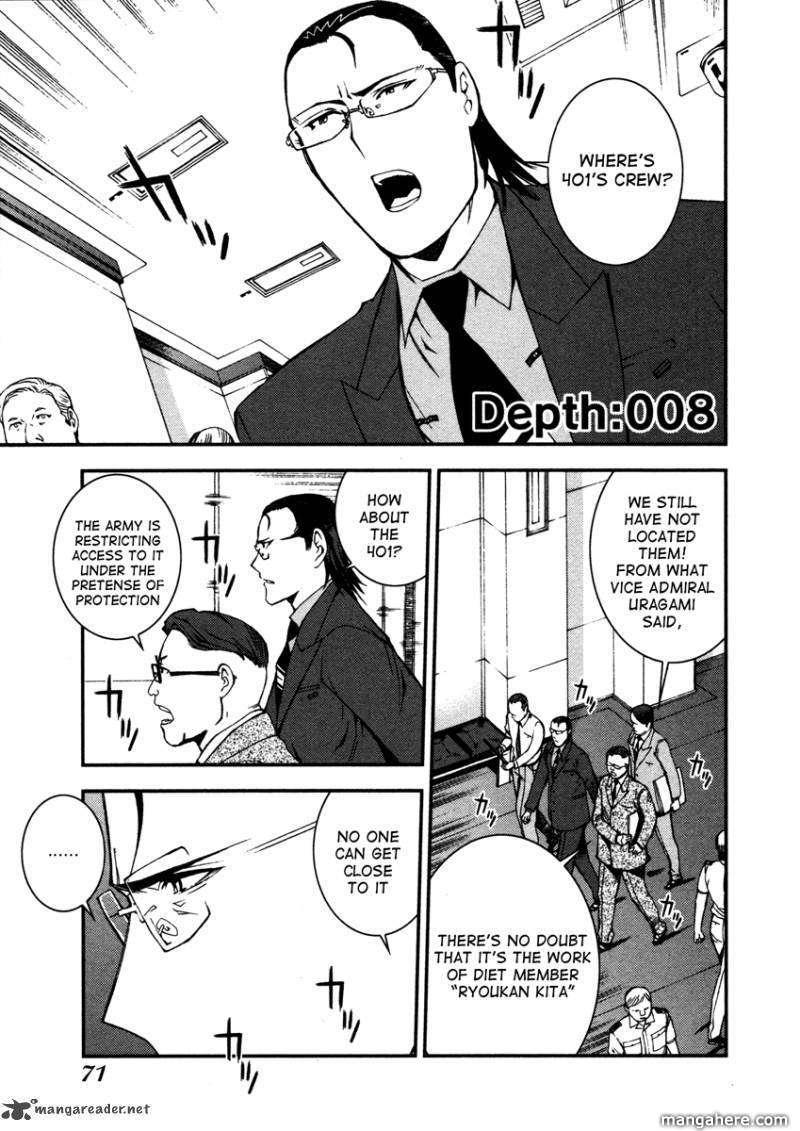 Aoki Hagane No Arpeggio 8 Page 1