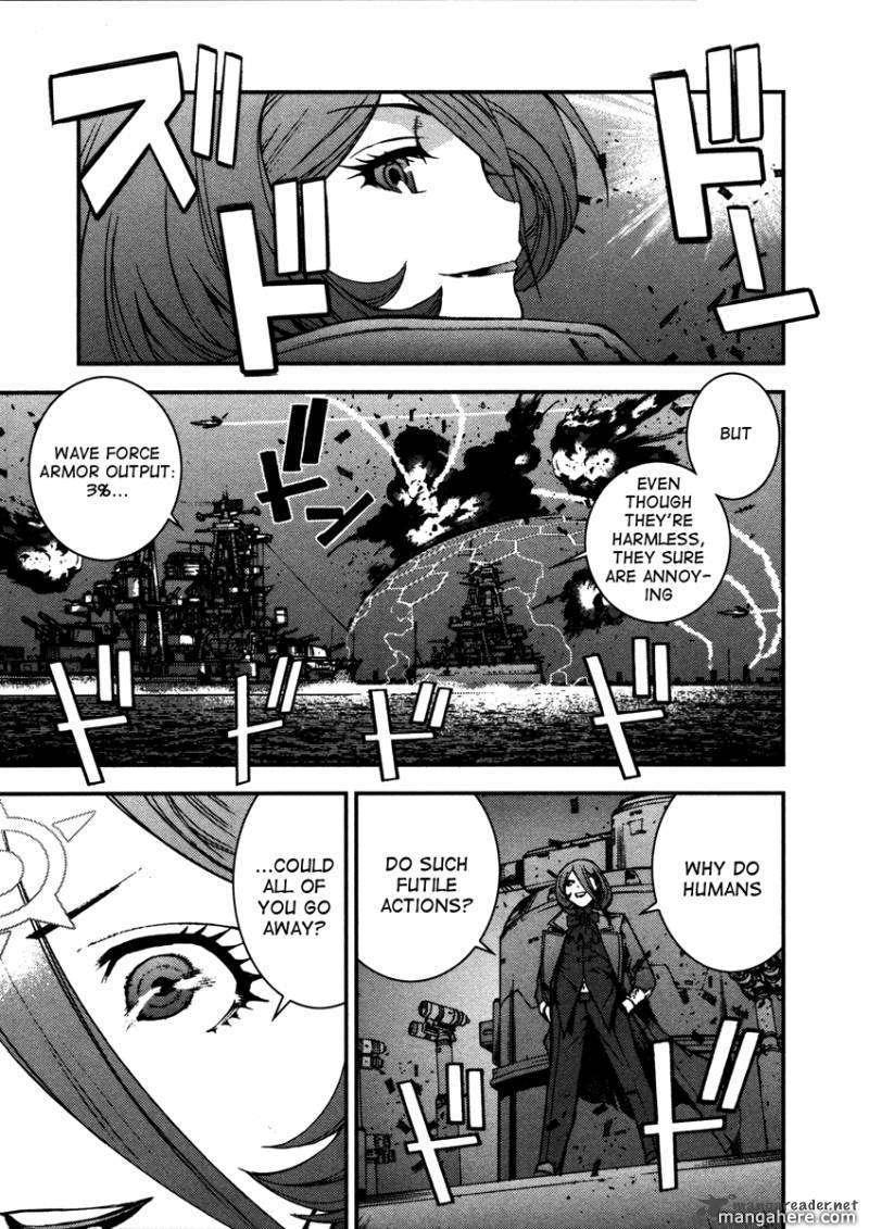 Aoki Hagane No Arpeggio 9 Page 3