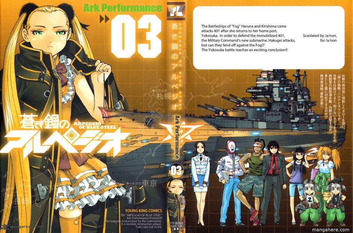 Aoki Hagane No Arpeggio 12 Page 1