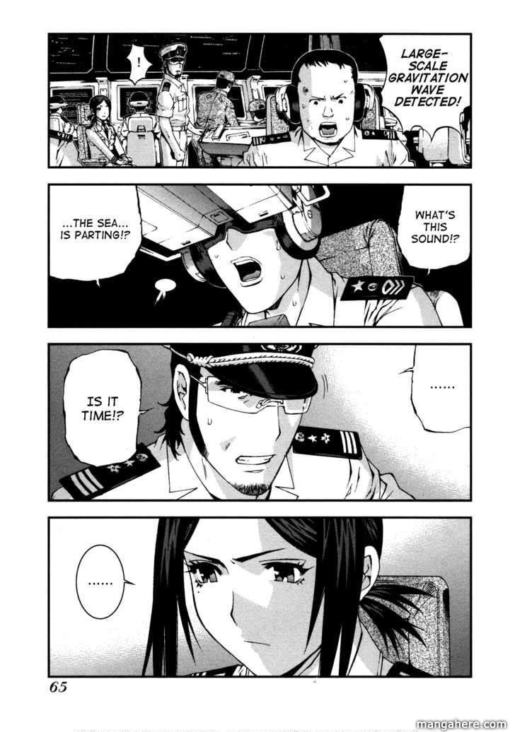 Aoki Hagane No Arpeggio 14 Page 1