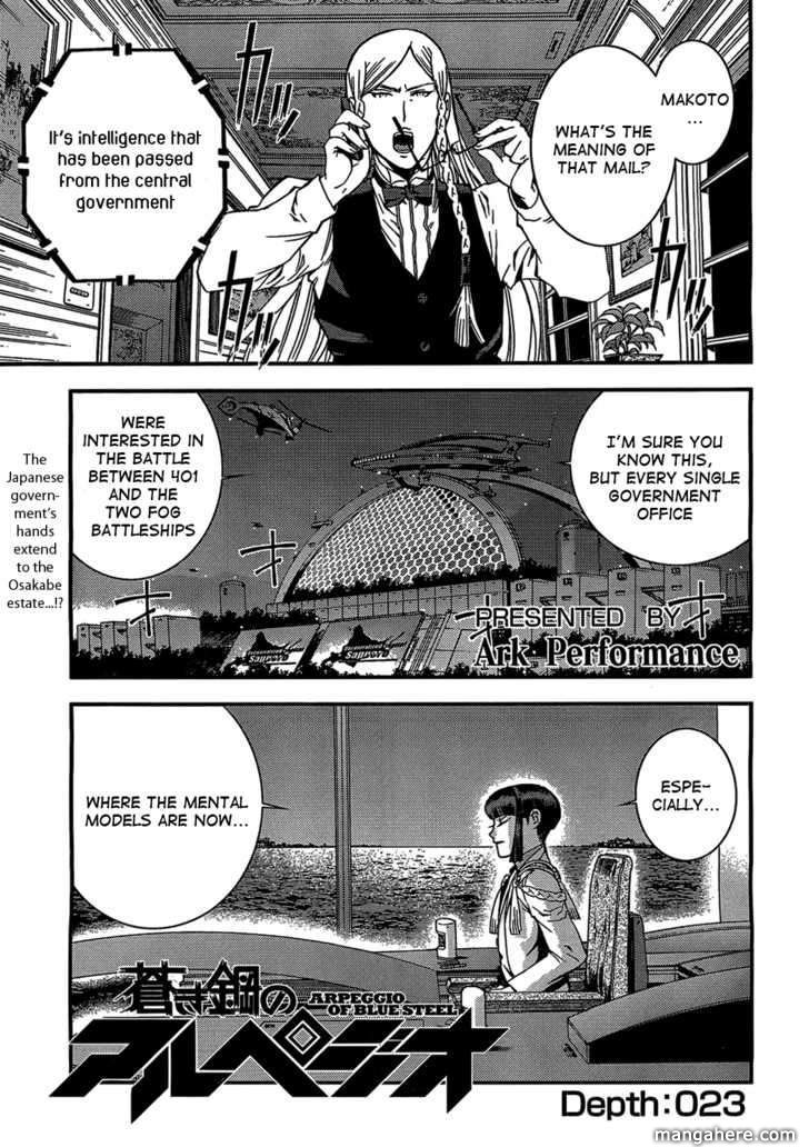 Aoki Hagane No Arpeggio 23 Page 2
