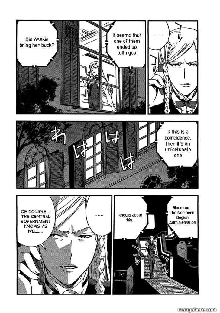 Aoki Hagane No Arpeggio 23 Page 3