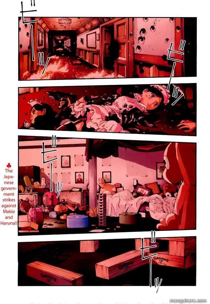 Aoki Hagane No Arpeggio 24 Page 1