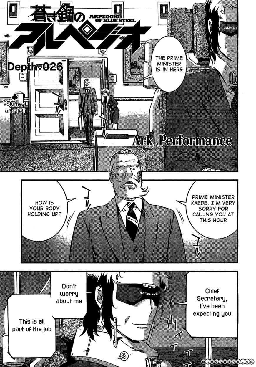Aoki Hagane No Arpeggio 27 Page 1
