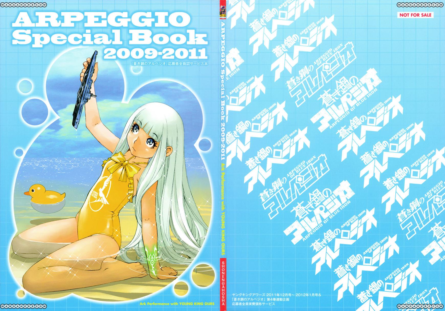Aoki Hagane No Arpeggio 34.5 Page 1