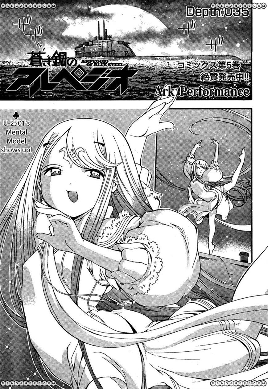 Aoki Hagane No Arpeggio 35 Page 1