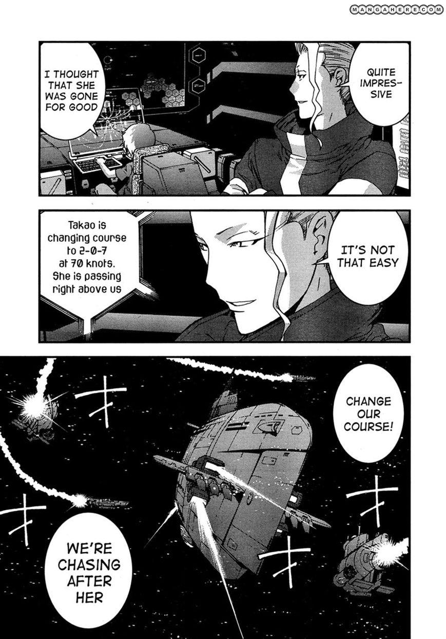Aoki Hagane No Arpeggio 38 Page 3