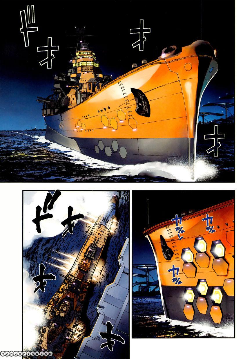 Aoki Hagane No Arpeggio 43 Page 1