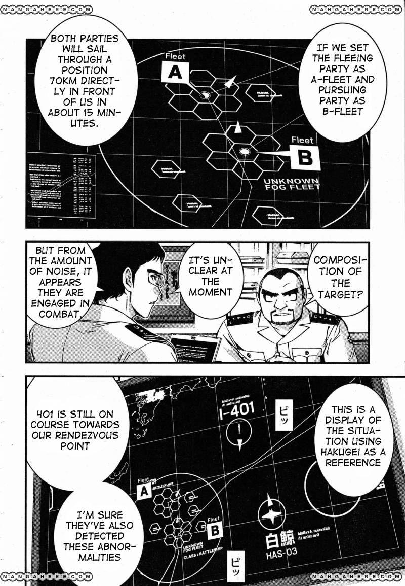 Aoki Hagane No Arpeggio 47 Page 2