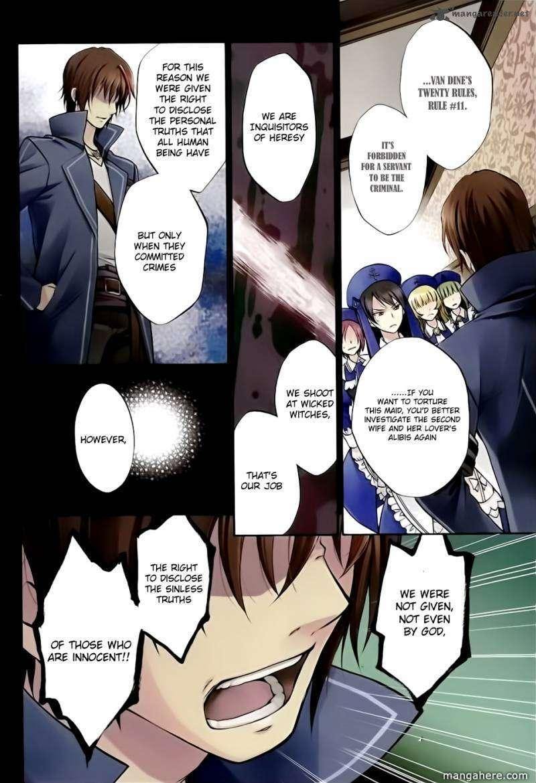 Umineko No Naku Koro Ni Chiru Episode 7 Requiem Of The Golden Witch 1 Page 2