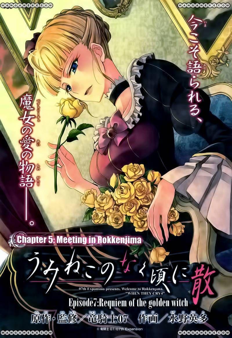 Umineko No Naku Koro Ni Chiru Episode 7 Requiem Of The Golden Witch 5 Page 1