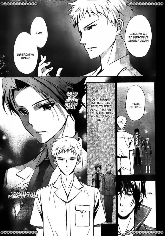 Umineko No Naku Koro Ni Chiru Episode 7 Requiem Of The Golden Witch 5 Page 2