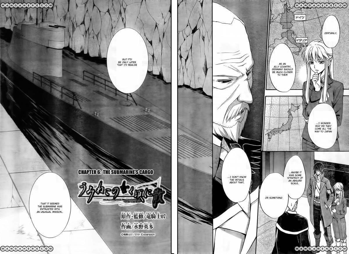 Umineko No Naku Koro Ni Chiru Episode 7 Requiem Of The Golden Witch 6 Page 2