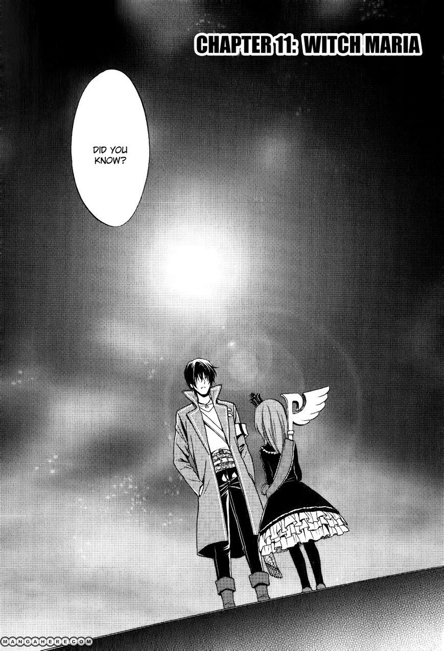 Umineko No Naku Koro Ni Chiru Episode 7 Requiem Of The Golden Witch 11 Page 1