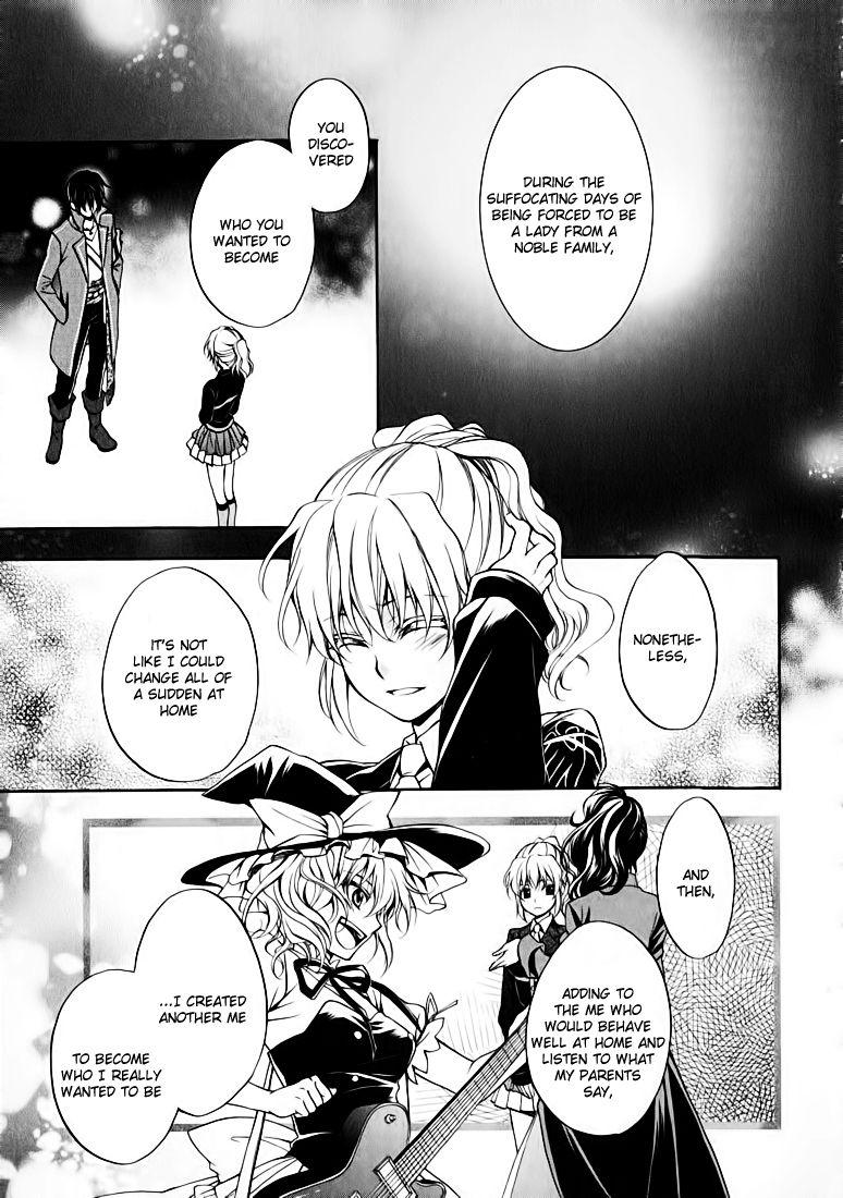 Umineko No Naku Koro Ni Chiru Episode 7 Requiem Of The Golden Witch 14 Page 1