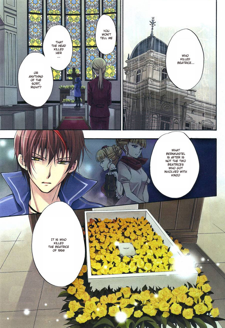 Umineko No Naku Koro Ni Chiru Episode 7 Requiem Of The Golden Witch 16 Page 1