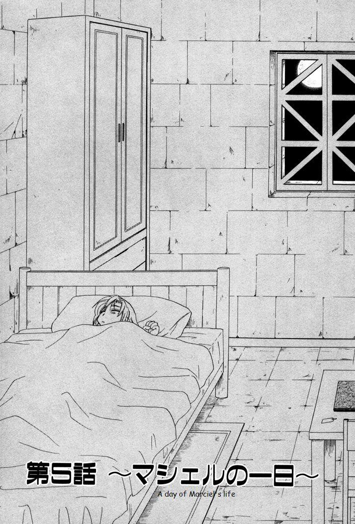 Corseltel No Ryuujitsushi Monogatari 5 Page 1