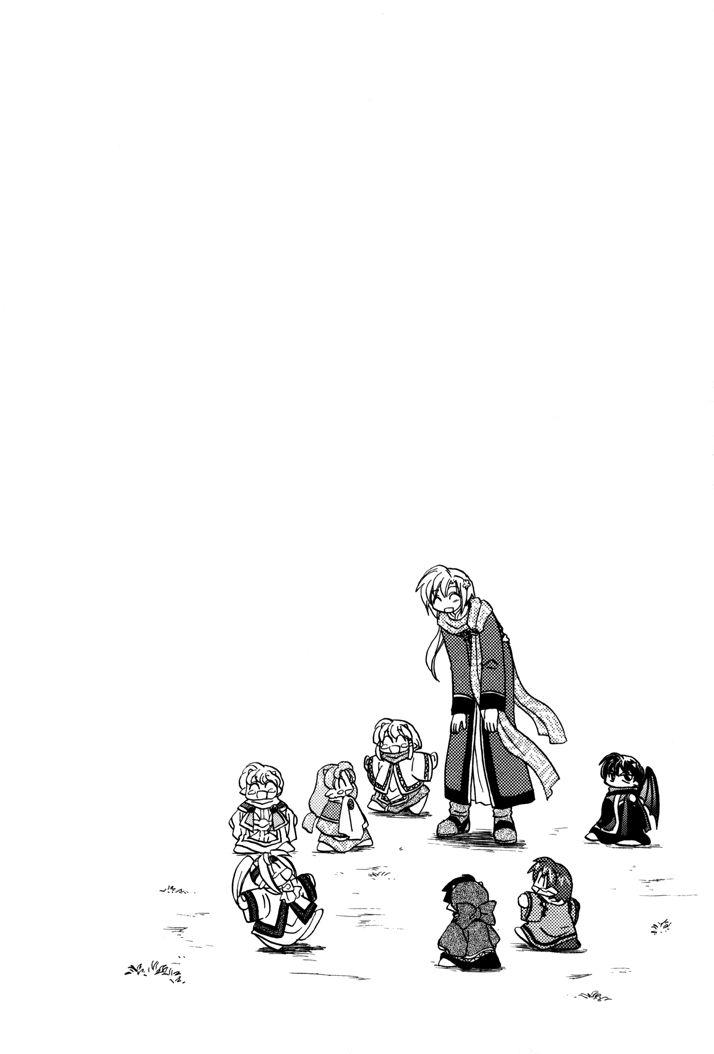 Corseltel No Ryuujitsushi Monogatari 6 Page 2