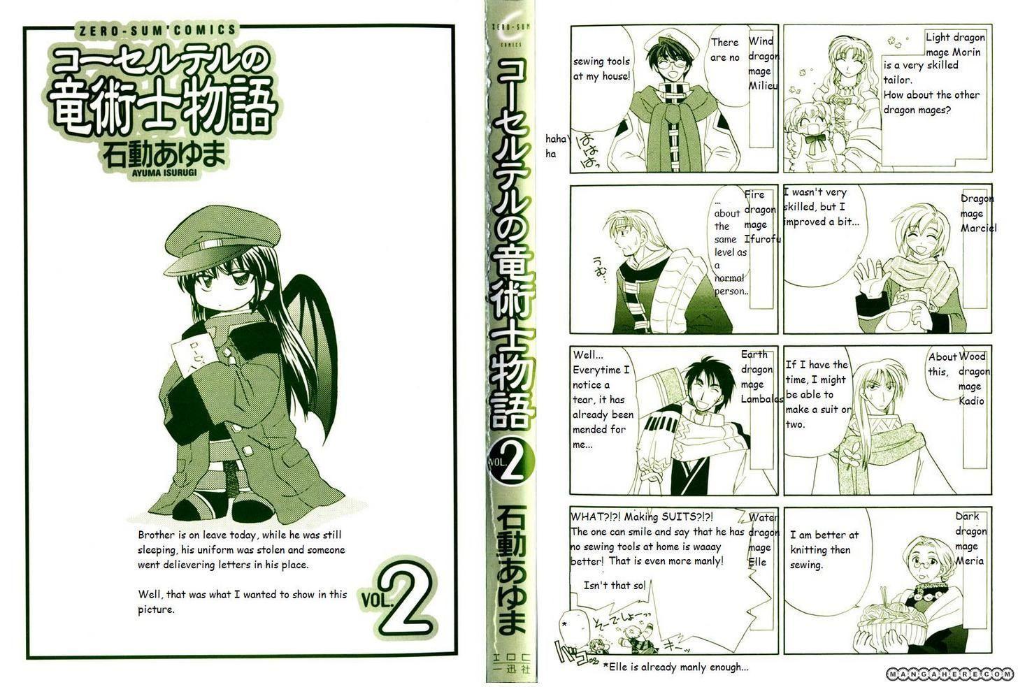 Corseltel No Ryuujitsushi Monogatari 8 Page 2