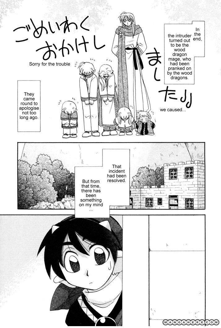 Corseltel No Ryuujitsushi Monogatari 11 Page 3
