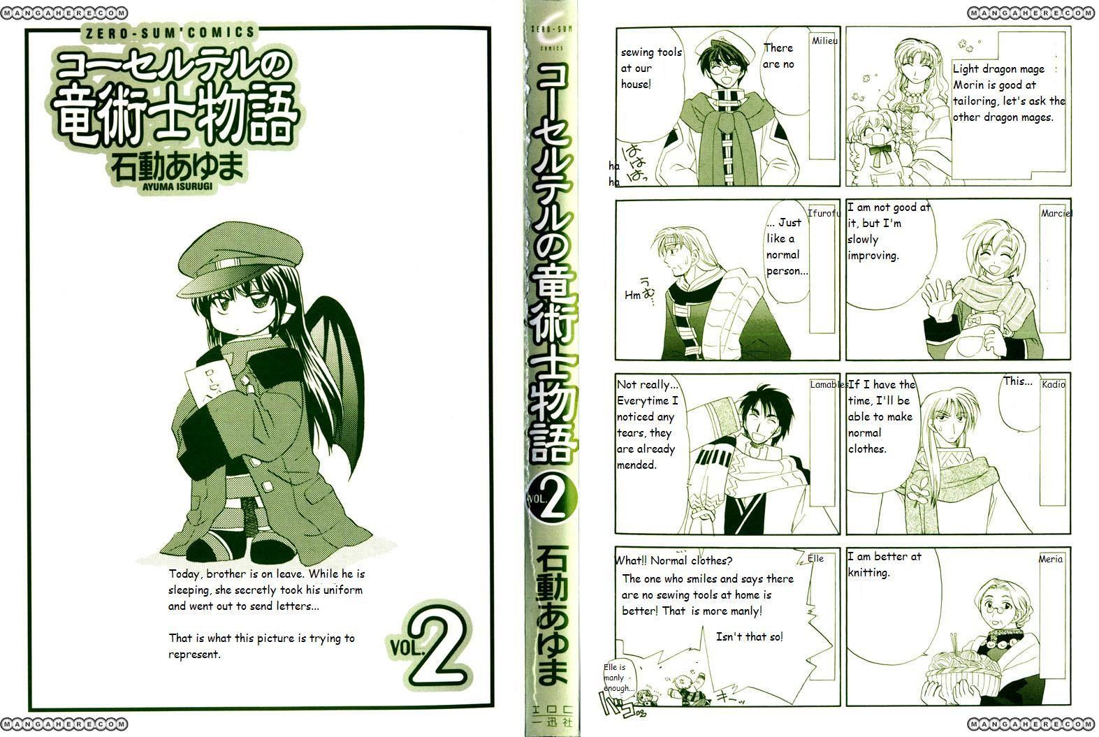 Corseltel No Ryuujitsushi Monogatari 14.5 Page 2