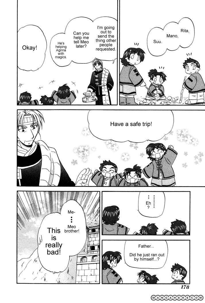 Corseltel No Ryuujitsushi Monogatari 21 Page 4