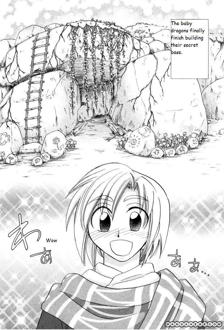 Corseltel No Ryuujitsushi Monogatari 23 Page 2