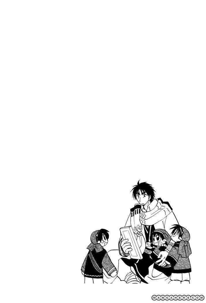 Corseltel No Ryuujitsushi Monogatari 24 Page 2