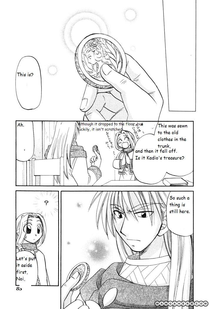 Corseltel No Ryuujitsushi Monogatari 25 Page 3