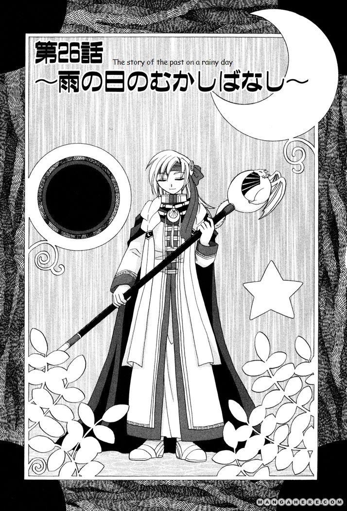 Corseltel No Ryuujitsushi Monogatari 26 Page 1
