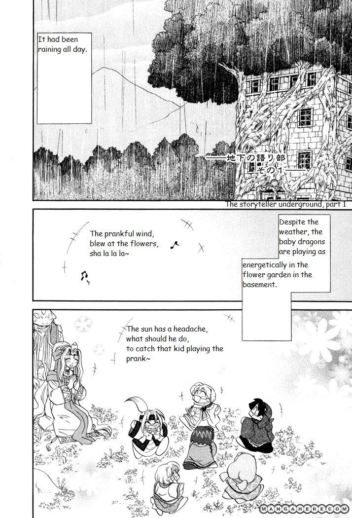 Corseltel No Ryuujitsushi Monogatari 26 Page 2