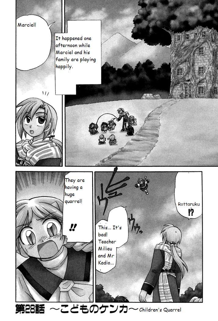 Corseltel No Ryuujitsushi Monogatari 28 Page 1