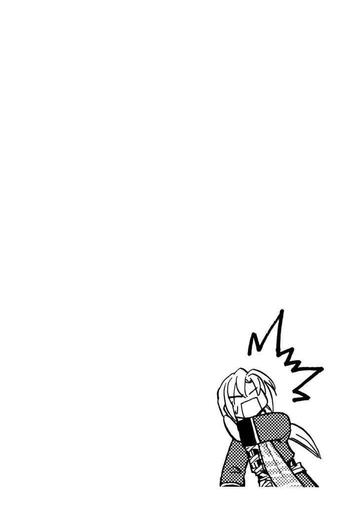 Corseltel No Ryuujitsushi Monogatari 32 Page 2