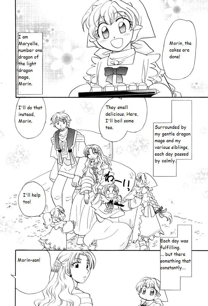 Corseltel No Ryuujitsushi Monogatari 42 Page 2