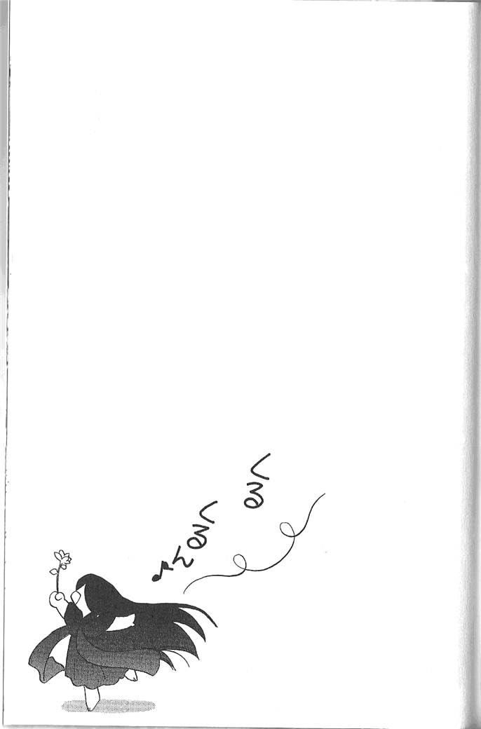 Corseltel No Ryuujitsushi Monogatari 45.1 Page 1