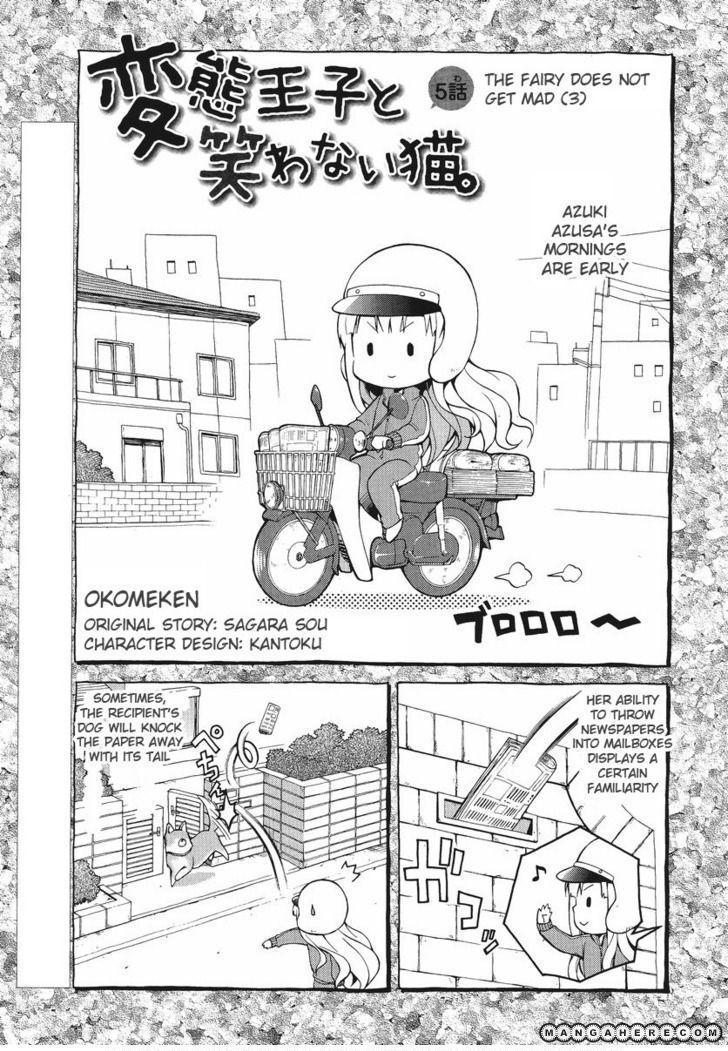 Hentai Ouji To Warawanai Neko 5 Page 2