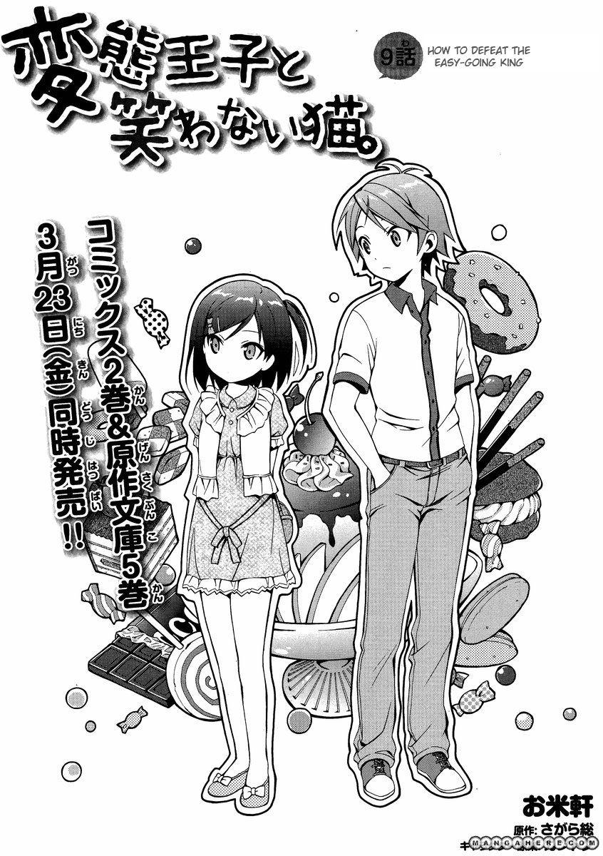Hentai Ouji To Warawanai Neko 9 Page 1