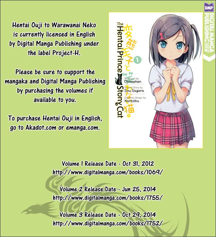 Hentai Ouji To Warawanai Neko 26 Page 2