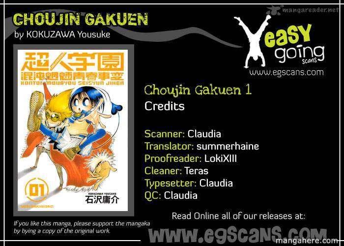 Choujin Gakuen 1 Page 2