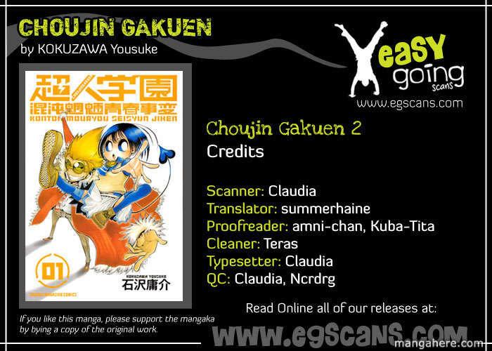 Choujin Gakuen 2 Page 1