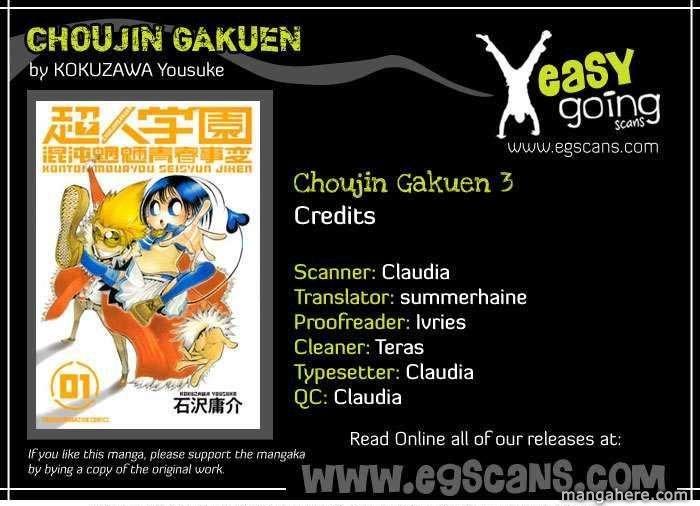 Choujin Gakuen 3 Page 1