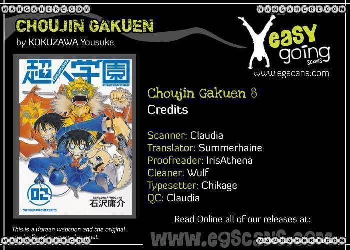 Choujin Gakuen 8 Page 2
