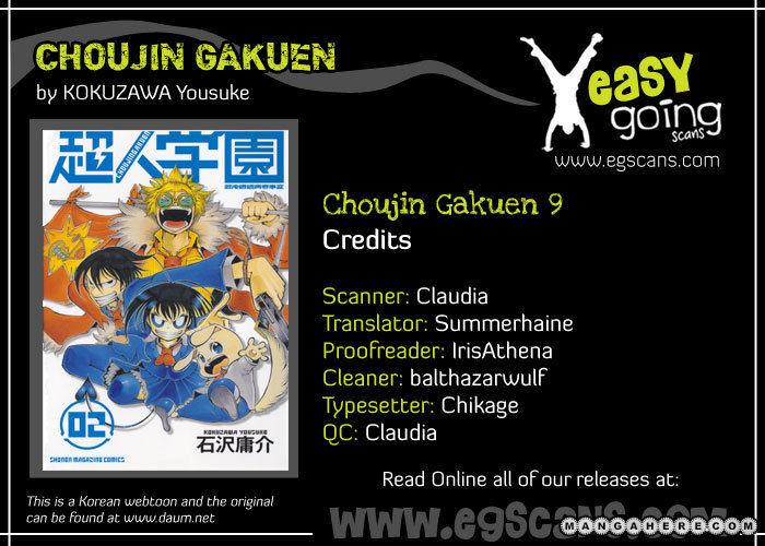 Choujin Gakuen 9 Page 2