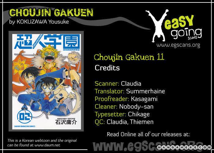 Choujin Gakuen 11 Page 1
